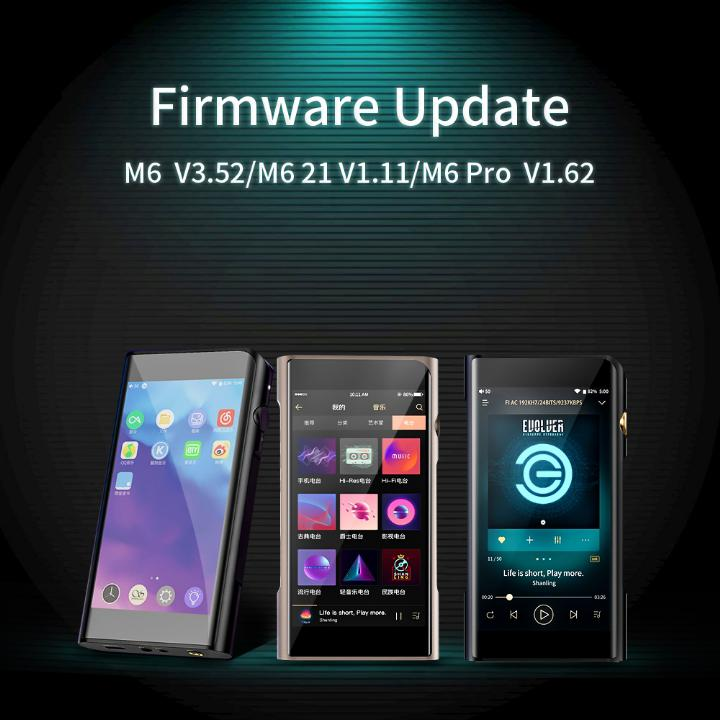 Firmware update M6, M6 21, M6 Pro