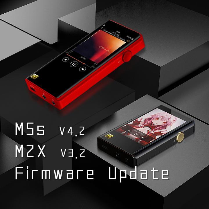 Shanling M2X & M5s Firmware update